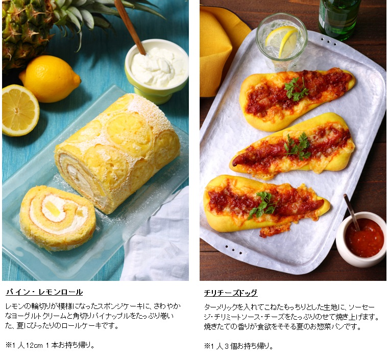 料理並び画像6,7月